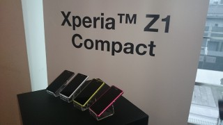 Sony Xperia Z1 Compact (2)