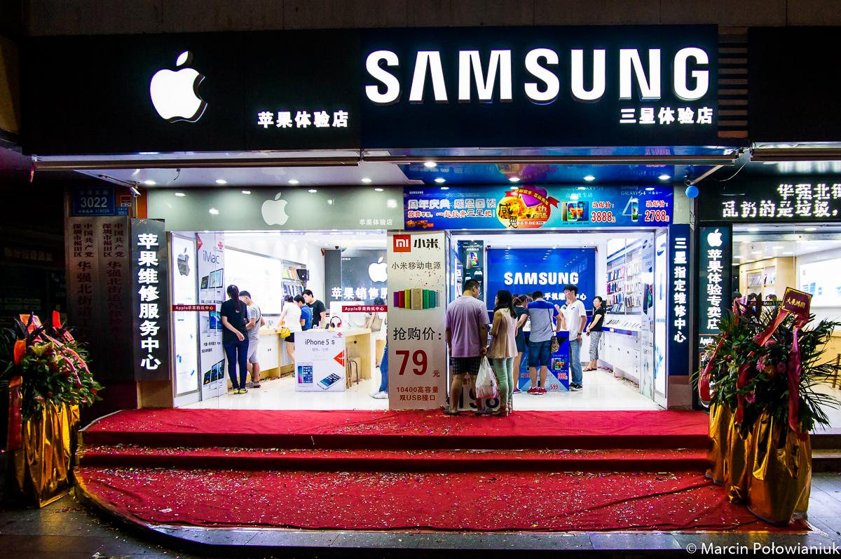 Chiny smartfony (10 of 13)