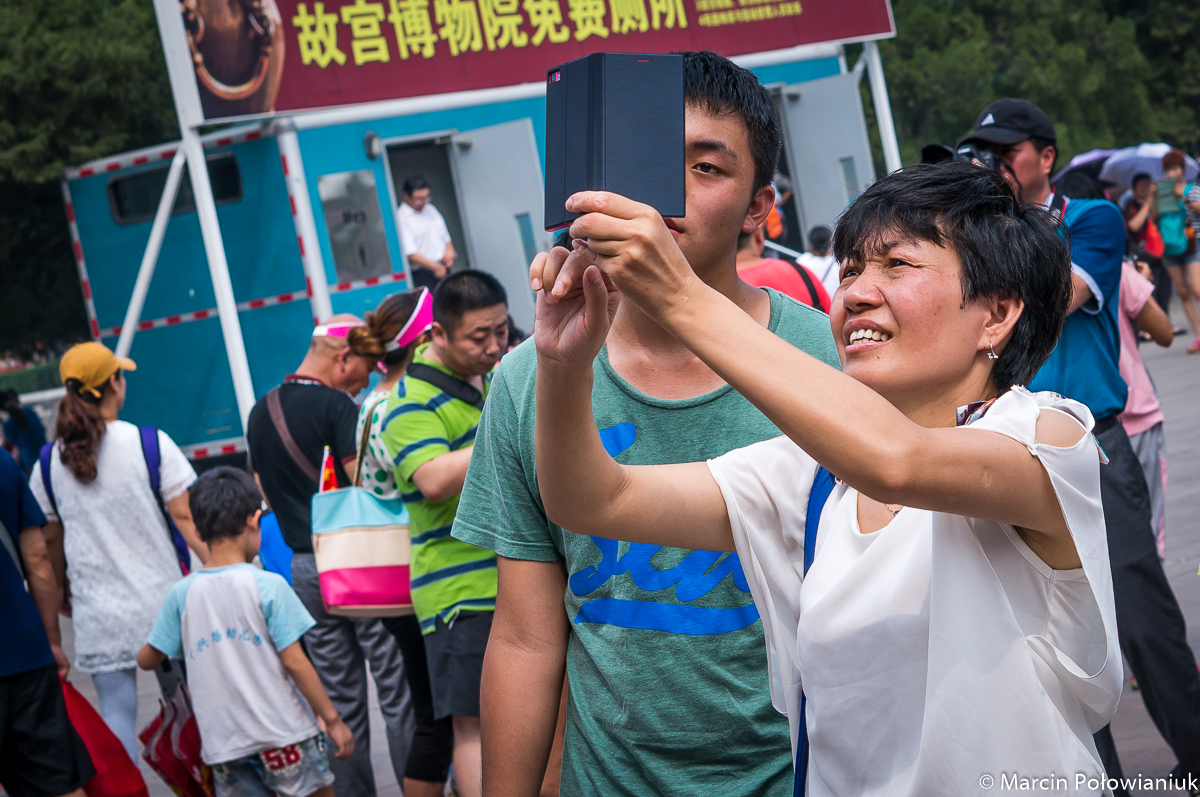Chiny smartfony (5 of 13)
