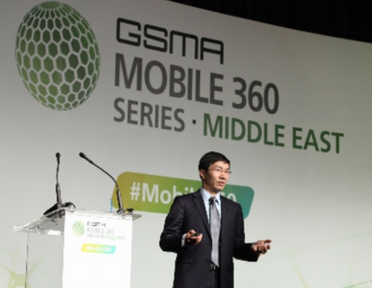 GSMA Mobile 360