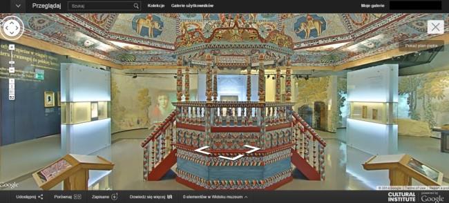 google muzeum