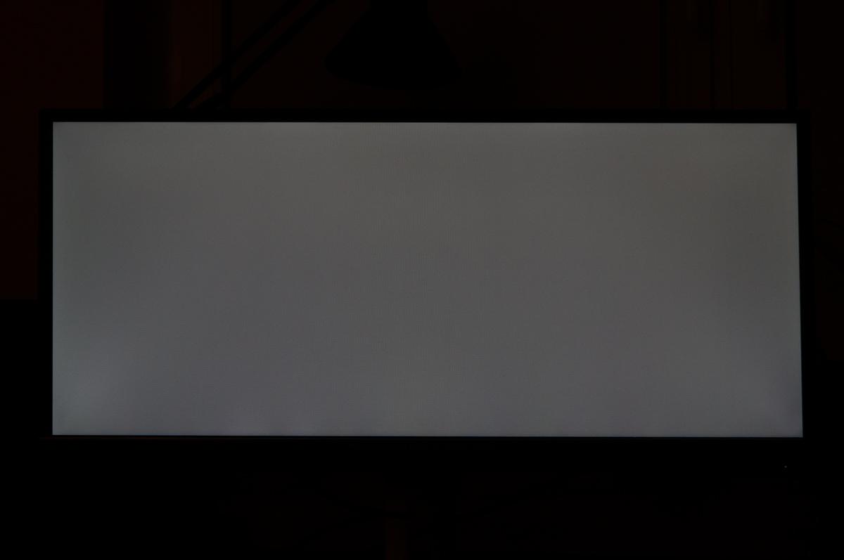 monitor podświetlenie