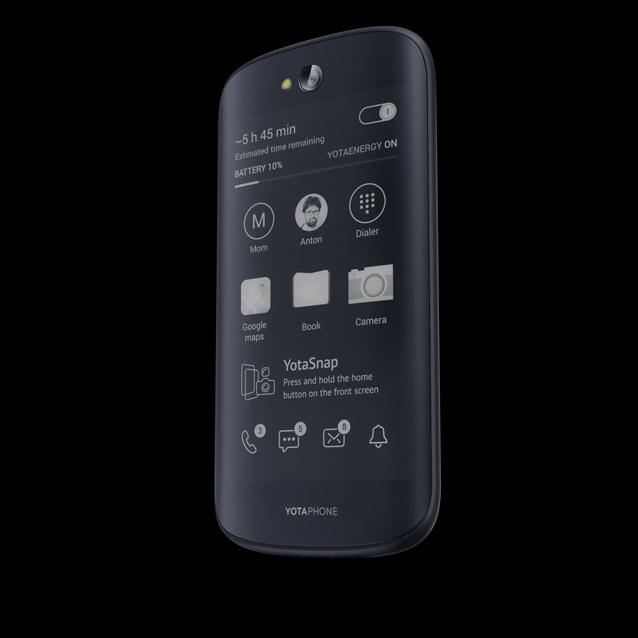 YotaPhone 2 (1)