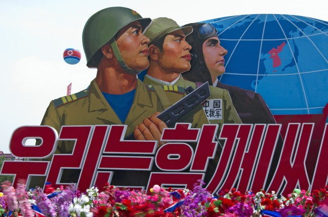 korea-północna
