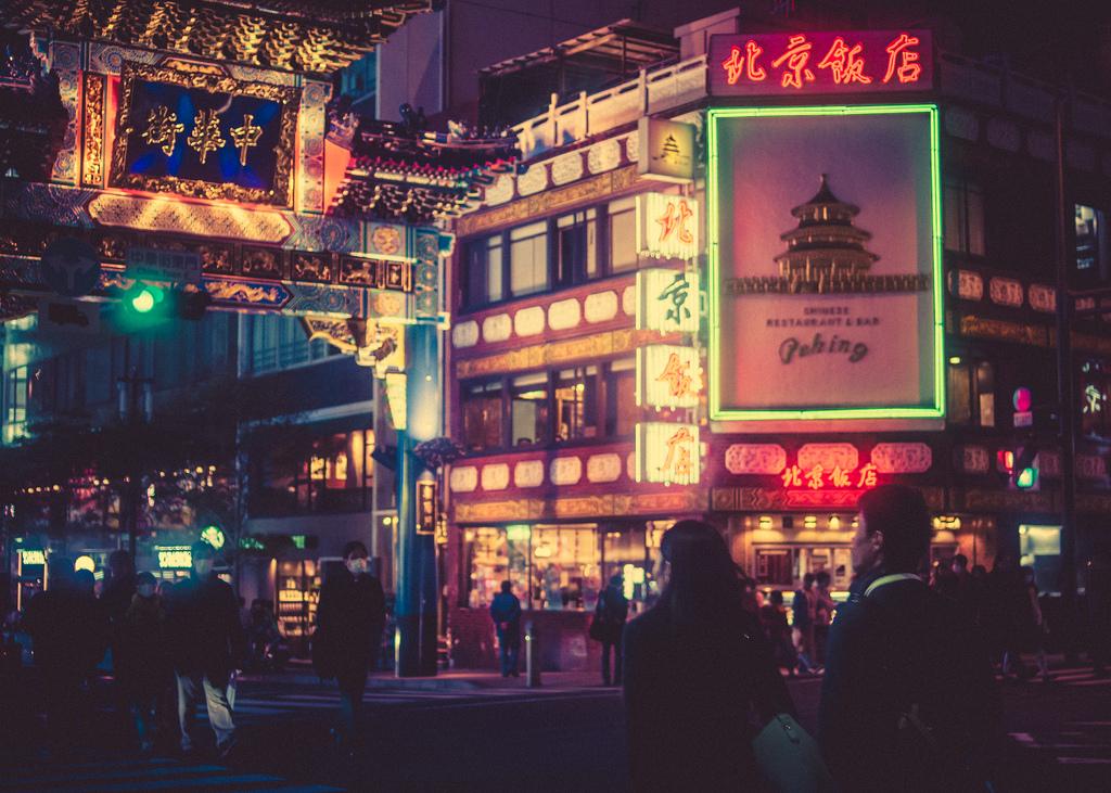 """""""Chinatown"""" - Masashi Wakui"""