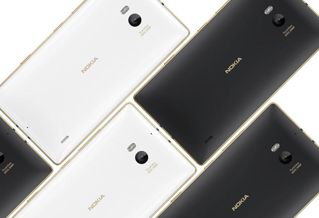 Lumia-830-930-złota
