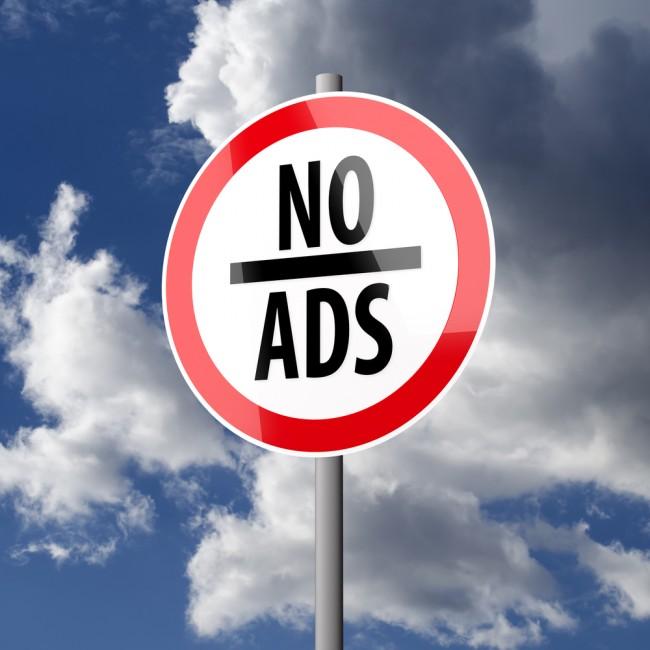 adblock-reklama