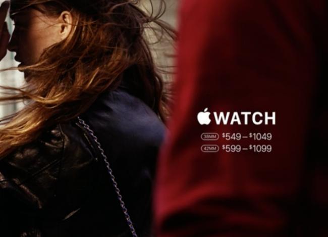 Apple Watch cena