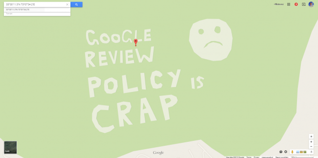 google-review-policy-is-crap