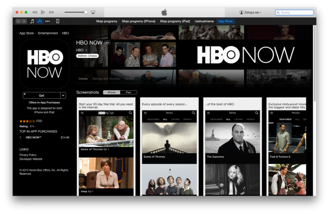 hbo-now-itunes-store-app-store
