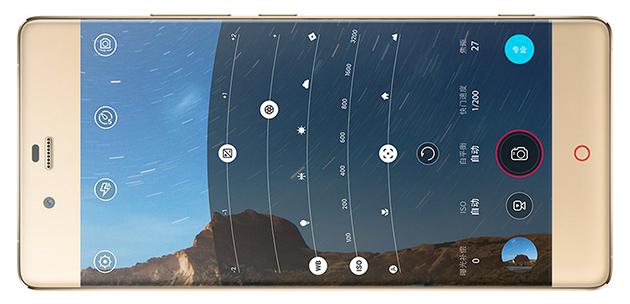 Nubia-Z9-camera
