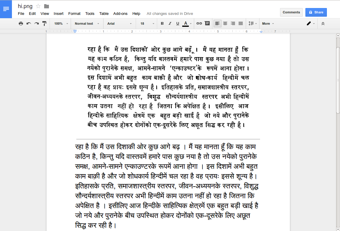 Dzięki rozszerzeniu listy języków, z OCR można korzystać np. w języku Hindi.