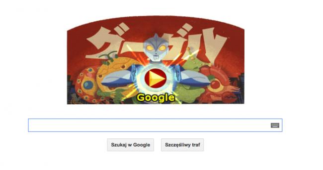 google-doodle-godzilla-1