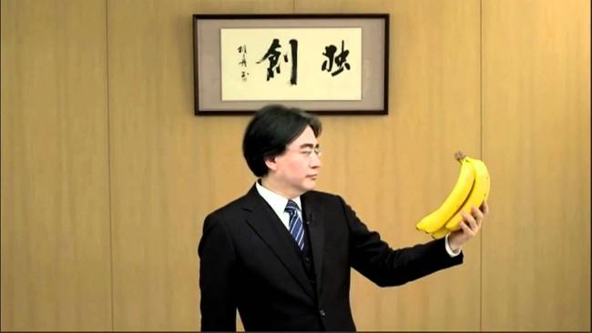 iwata banany