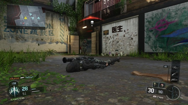 Call of Duty®: Black Ops III Multiplayer Beta_20150819160250