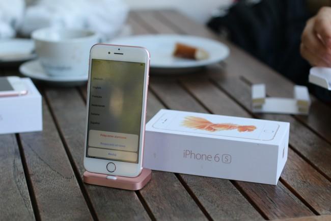 apple-iphone-6s-plus (14)