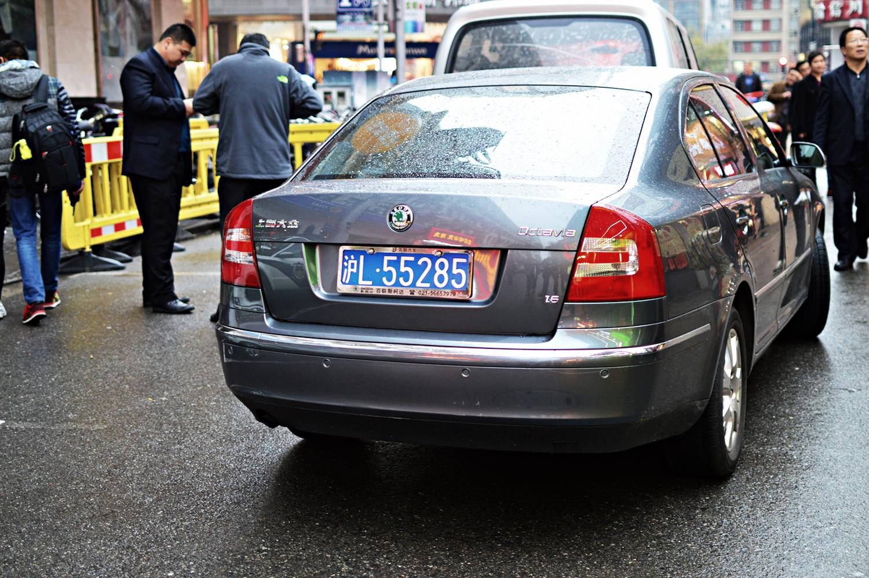 To auto jako nowe jest warte tyle, ile ta tablica rejestracyjna.