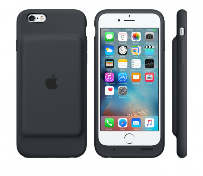 Etui-Smart-Battery-Case-iphone