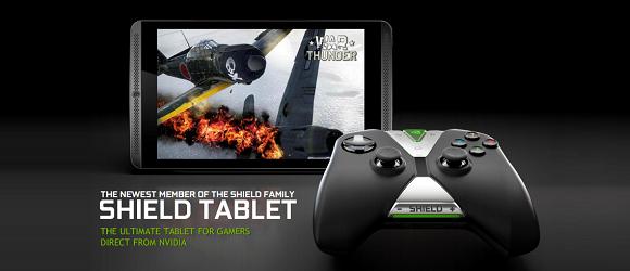 Nvidia Shield Tablet główna
