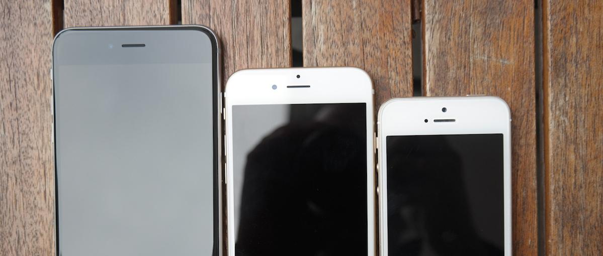 iPhone-6-iPhone-6-Plus-iPhone-5s-3