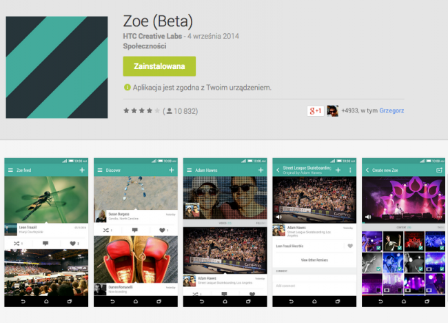htc zoe android