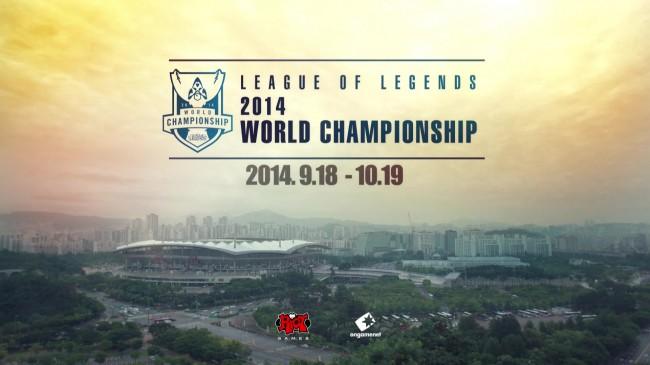 league of legends finały 3