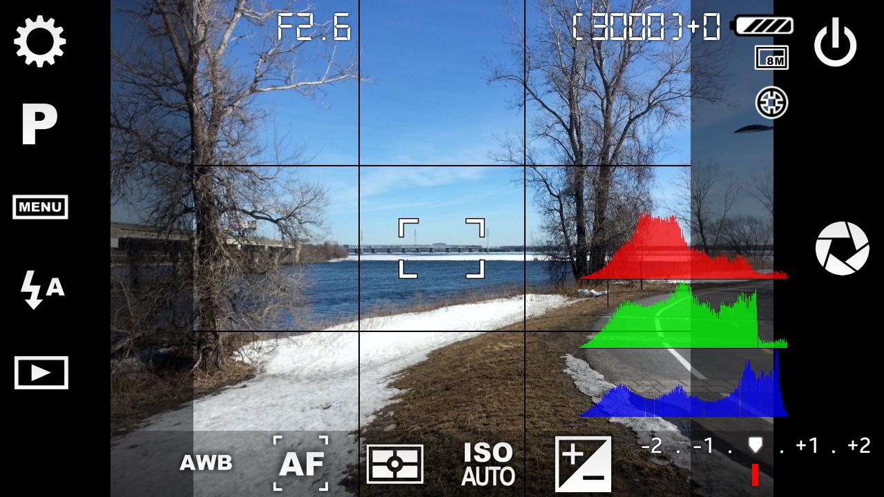 CameraFV5-UI