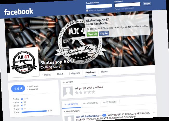facebook-skateshopak47