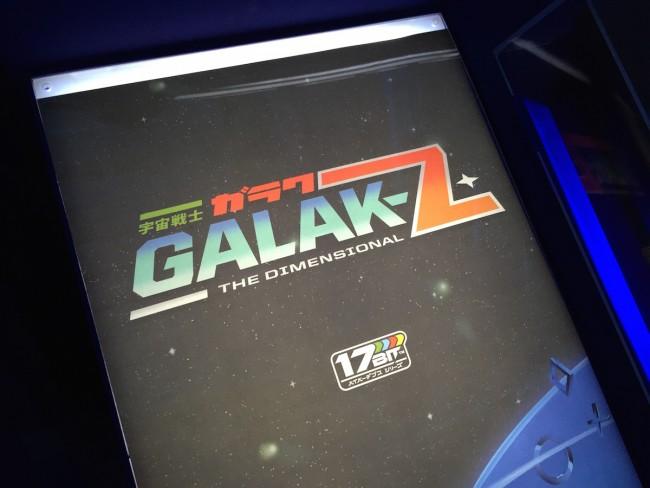 galak-z-1