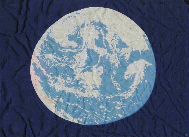 1200px-EarthFlag1