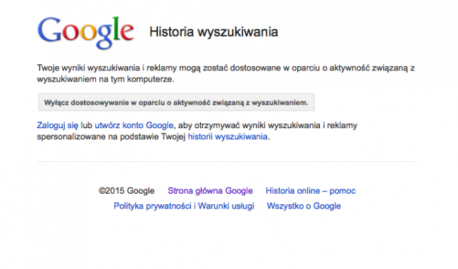 google-my-account-2
