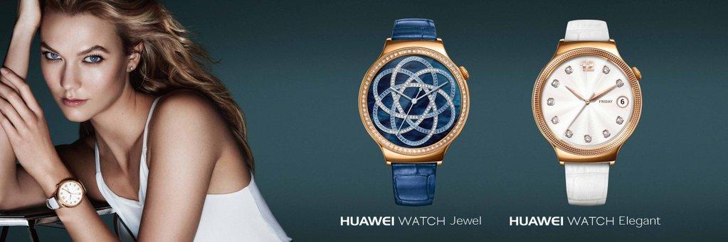 huawei-watch-jewel